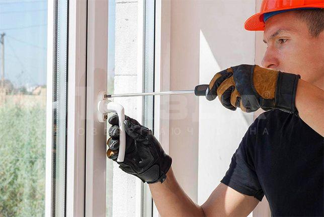 РЕМОНТ та РЕГУЛЮВАННЯ метало-пластикових вікон і дверей