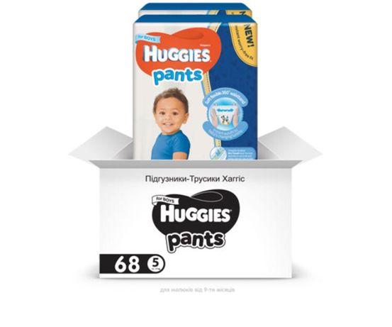 HUGGIES pants for boys
