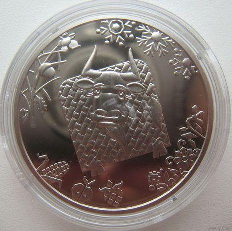 Монета 5 грн Год Быка
