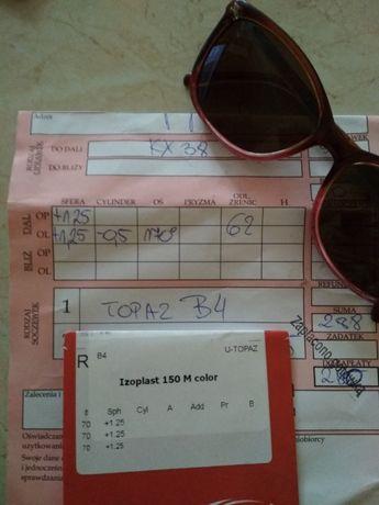 Sprzedam okulary przeciwsłoneczne +1,25