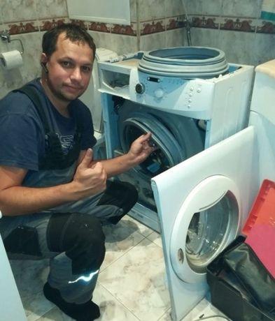 Ремонт стиральных машин, бойлеров, посудомоек, микроволновых печей