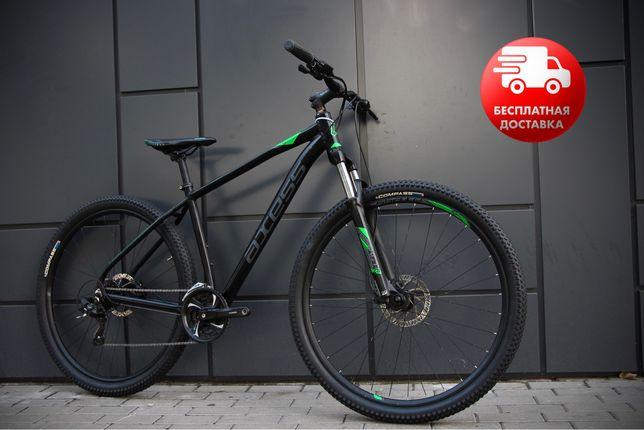Велосипед найнер Axess Brash cube trek scott merida fuji pride gt