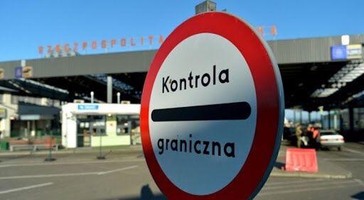 Польські документи на візу або перетин кордону