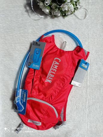Nowy czerwony plecak rowerowy Camelbak Classic z bukłakiem 2,5 l