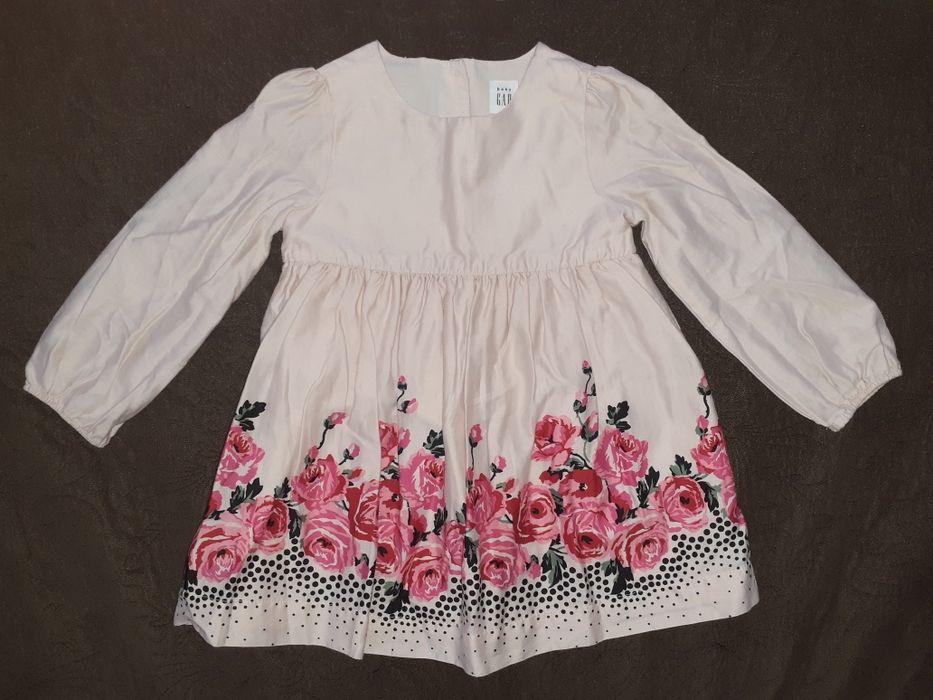 Сукня(платячко ) на вік 18 м Тернополь - изображение 1