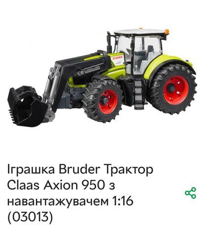 Продам абсолютно новый Трактор Bruder Class Axion 950,1:16