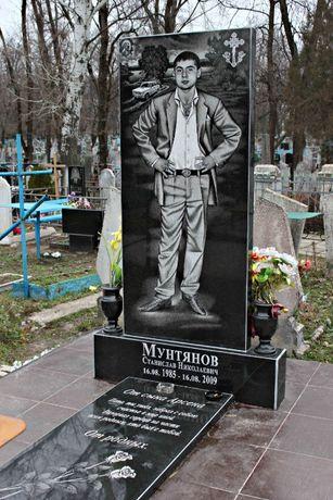 Памятники Благоустройство Плитка Столы Лавочки Оградки