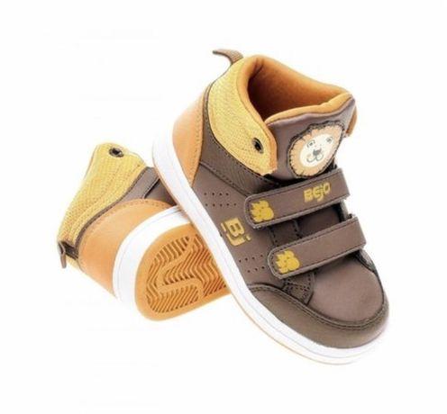 Nowe buty chłopięce r.25