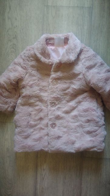 Шуба/куртка/костюм