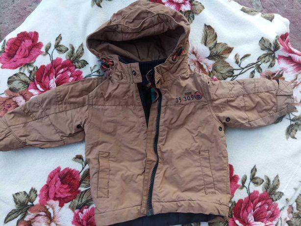 Куртка фирмовая