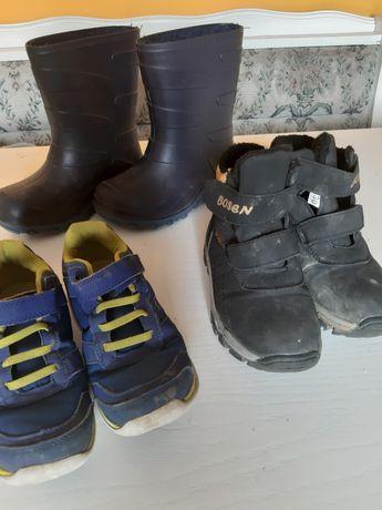 Sprzedam buty dla chłopca rozmiar 30