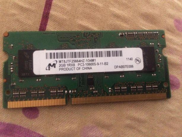 Ram 2GB  DDR3 SODIMM 2GB/1333 CL9