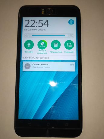 Телефон Asus ZenFone Selfie ZD551KL