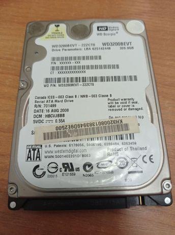 Жесткий диск для ноутбука HDD WDC 2.5 320 Gb