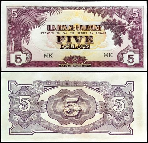 Banknot Malaje 5 Dollars Japan 1942 UNC