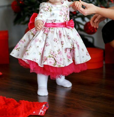Плаття Рочок Нарядне Розове