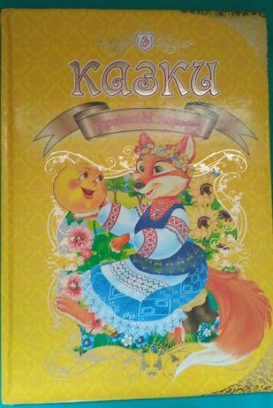 Дитяча книга казок, дефекти на фото