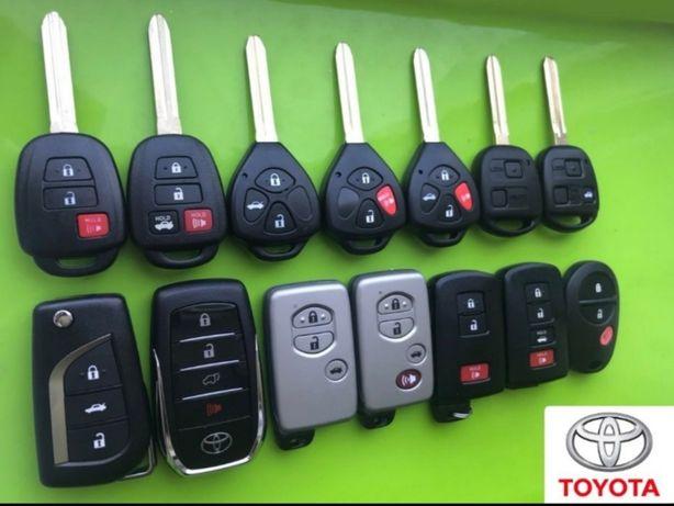 Ключ Toyota Yaris Avensis Camry Corolla RAV4 Prado Lexus ES,GS,RX,NX.