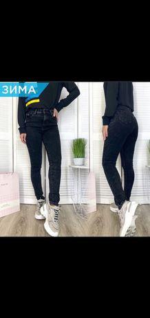 Джинсы на флисе, женские джинсы