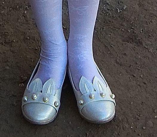 Туфлі для дівчинки, 31р