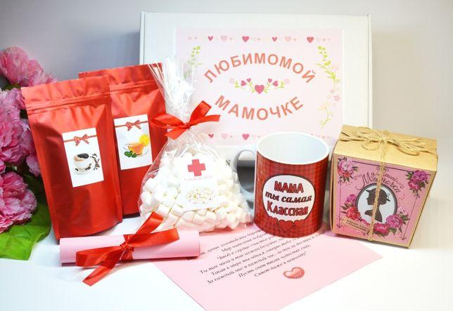 Подарочный набор бокс маме купить оригинальный подарок маме украина