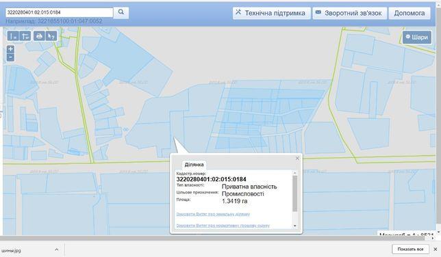 Участок 1,4 га ФАСАД трассы Киев-Харьков под Бизнес, Логистику!