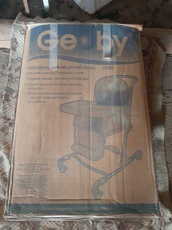 Дитячий стілець Geoby.