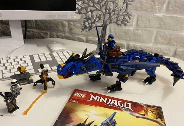 Lego Ninjago 70652 Дракон Вестник бури