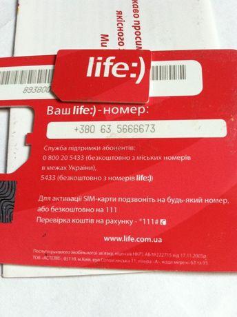 Новый номер Лайф 063 lifecell сим карта с золотым номером 6666 Бизнес
