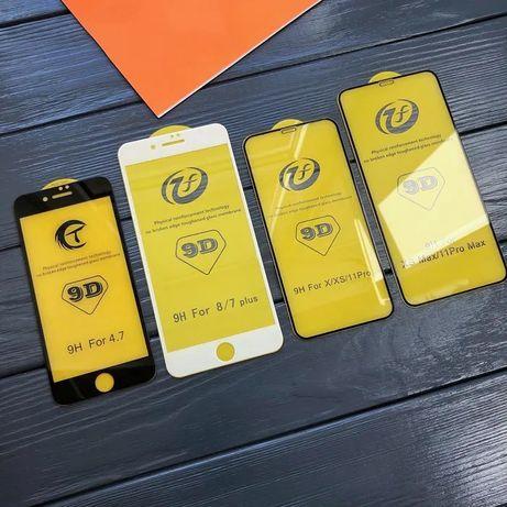 Захисне скло, защитное стекло iPhone 6, 7/8, 7+/8+ X/Xs/11Pro XsMax Xr