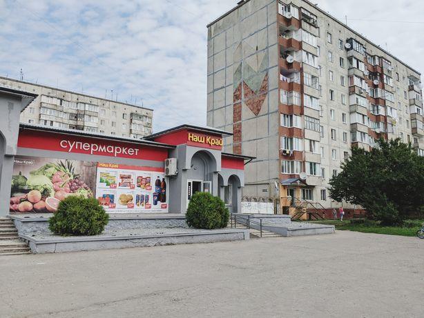 2 кім.квартира Квасилів