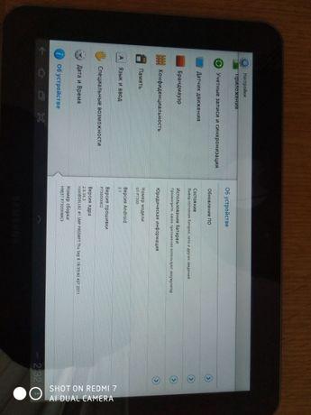 Планшет Samsung Galaxy Tab 8.9 GT-P7300