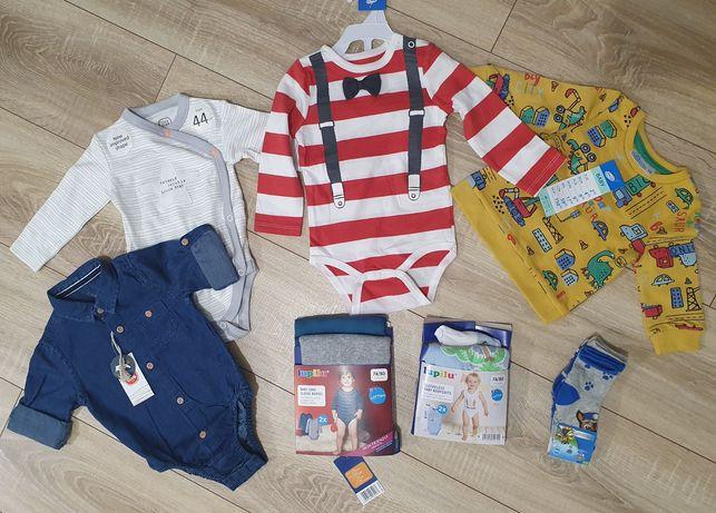 Paka nowych ubrań dla niemowlaka 68-80