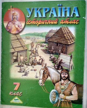 Україна. Історичний атлас. 7 клас. Мапа, Київ, карты