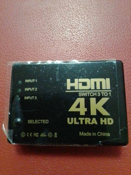 HDMI коммутатор