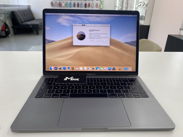"Apple MacBook Pro 13"" 2017 8/128Gb в iMaxx на 28 Червня 9"