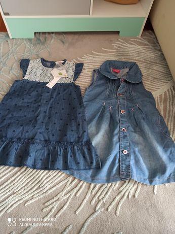 2 Sukienki jeans r.92 nowa