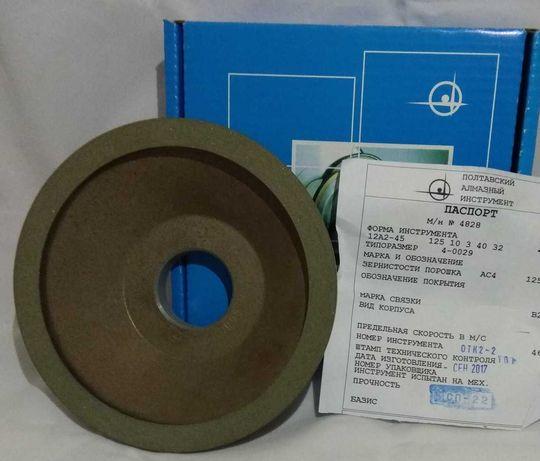 Круг диск алмазный шлифовально заточной 125*10*32 резцы пилы фрезы
