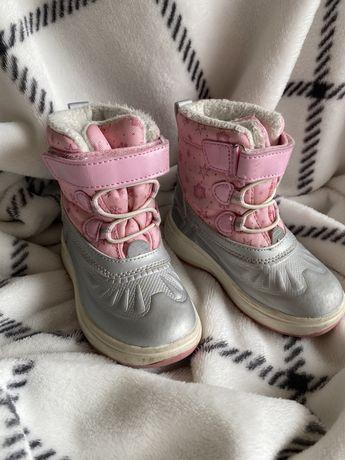 Buty dzieciece roz. 23