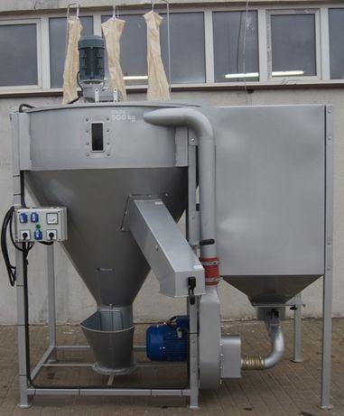 смеситель кормов зернодробилка дку кормосмеситель кормозмішувач