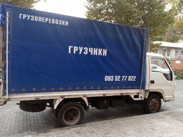 Вывоз строительного мусора Хлама Старой мебели и прочего Грузчики