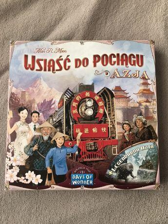 Gra planszowa Wsiąść do pociągu Azja