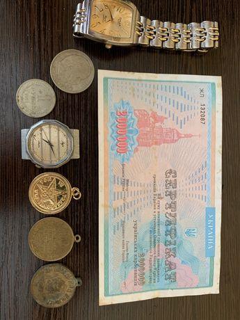 Сертифікат на 2000000 карбованців і інші монети