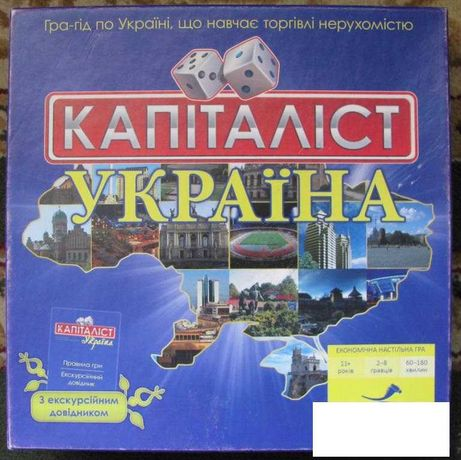 Настольная игра Arial Капіталіст Україна Монополия Капиталист
