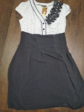 Платье сарафан миди летнее нарядное