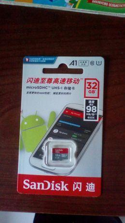 Продам микро sd 10 класс карту памяти