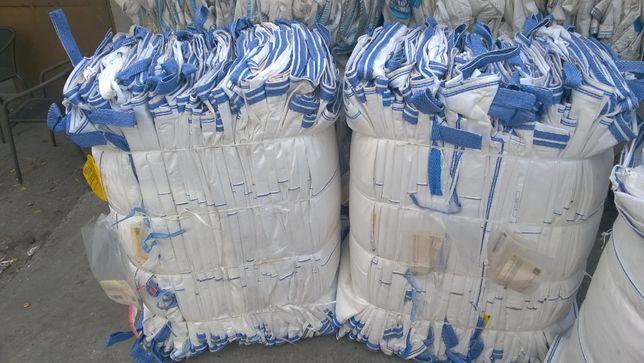 Worek Big Bag 105/105/210centymetrów na przemiał Wytrzymały Materiał