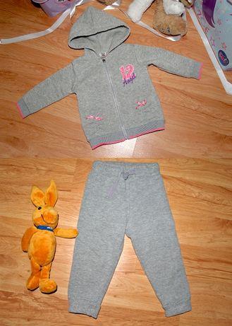 Продам спортивный костюм 3 вещи штаны и две кофты на молнии