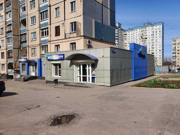 Продается продовольственный магазин / Покровский район