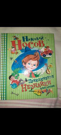 Дитячі  книжки ,казки